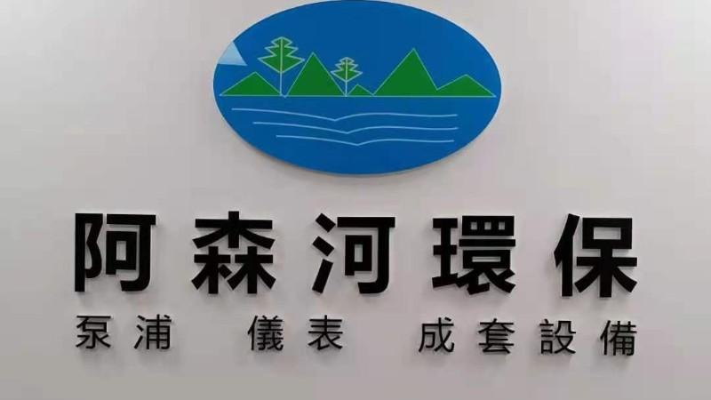 阿森河浮标源头厂家