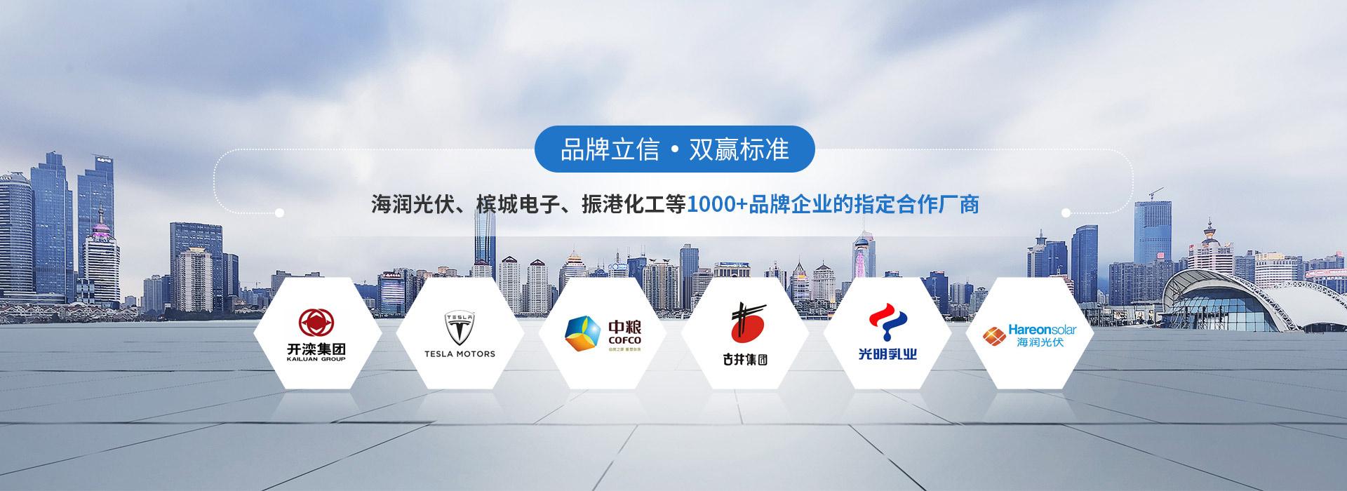 阿森河计量泵厂家1000+企业的指定合作厂商