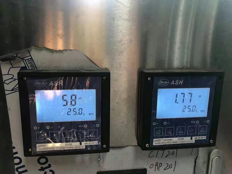 阿森河余氯监测仪