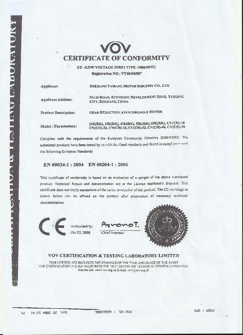 技术CE认证