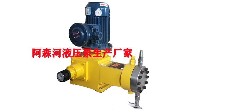 阿森河液压泵生产厂家